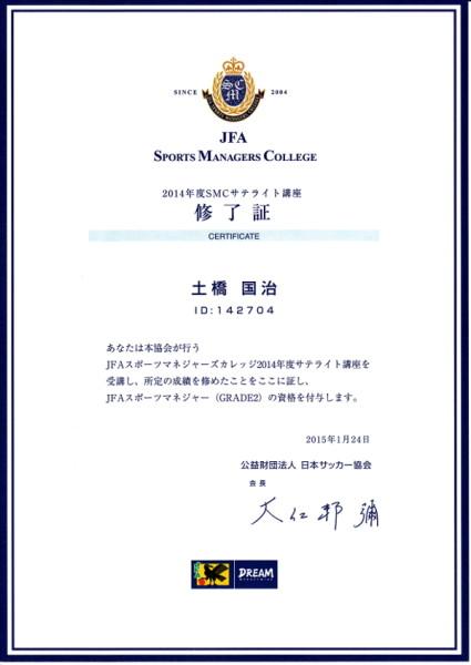 2015-02-02-600