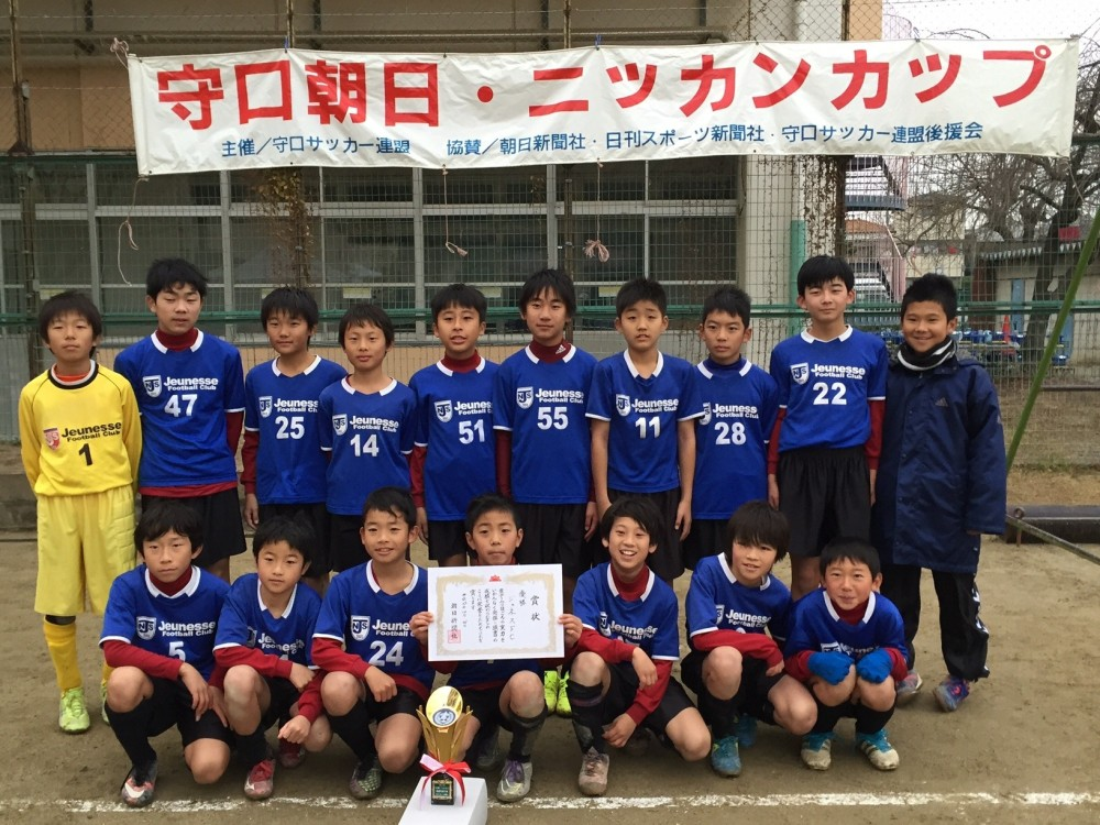 2015-12-25-jeunesse-2015-12-23T163A023A25-1